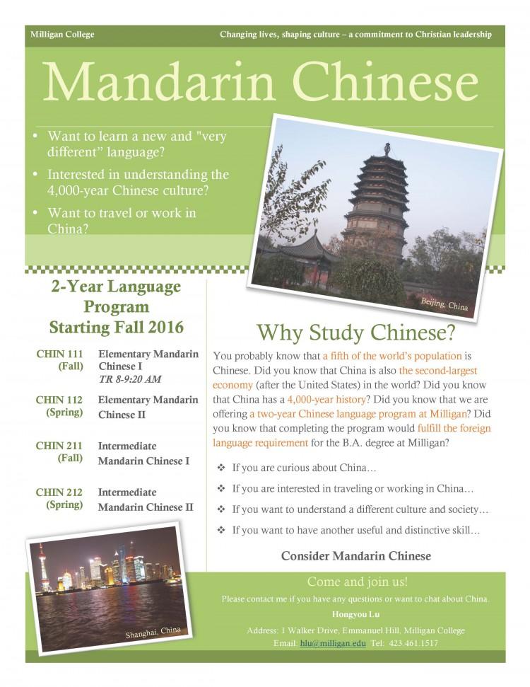 Mandarin Chinese Program_Flyer jpeg